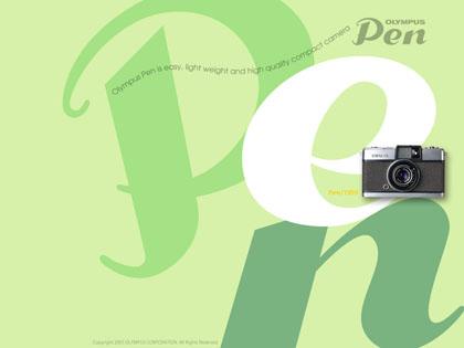 pen_02.jpg